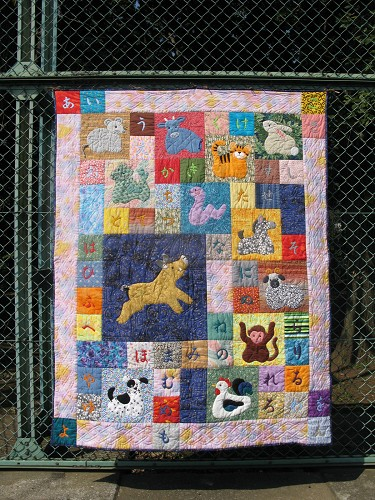 Maile's quilt