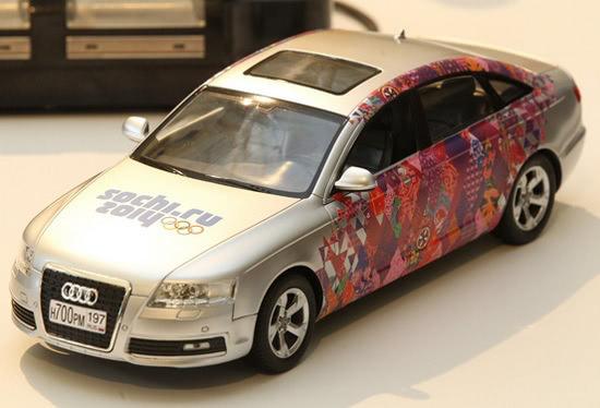 olympic-car