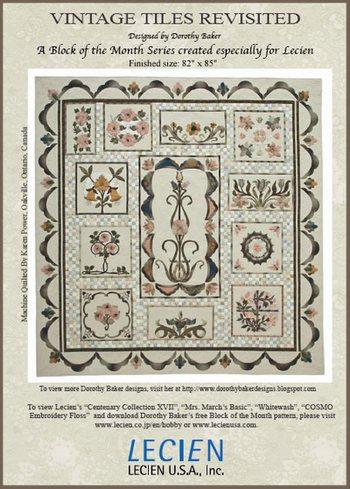 Vintage Tiles Revisited